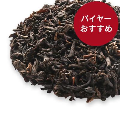 旬のアッサム紅茶4種 ミルクティーセット 2019 マスタード