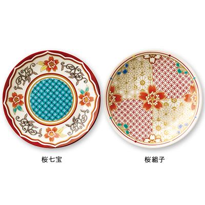 オリジナル 豆皿 全6枚セット