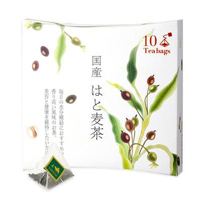 【お試しセット】国産健康野菜茶 ティーバッグ3種