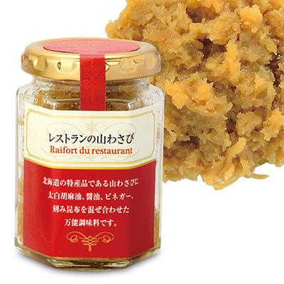 ニセコ調味料120g 3種セット