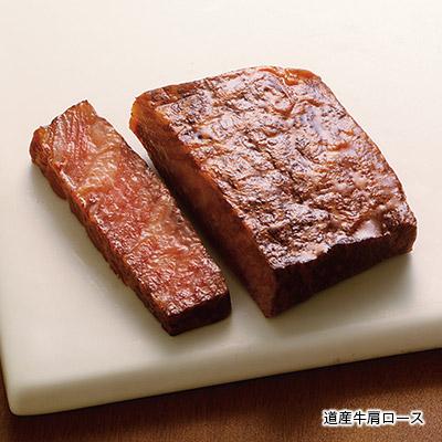 フュメ ア ポワン お肉定番3種セット
