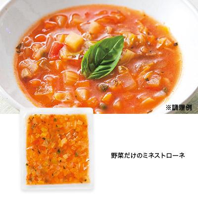 ニセコの野菜料理セット
