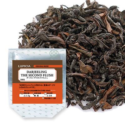 ハート和三盆と紅茶