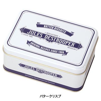 ジュールス・デストルーパー オリジナルミニ缶セット