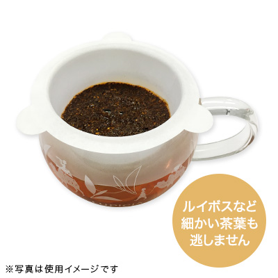 茶こしフィルター フィルチャー