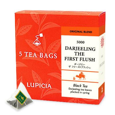 紅茶2種とスイーツ「シェリー」