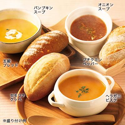 朝のパンとスープ3種のセット