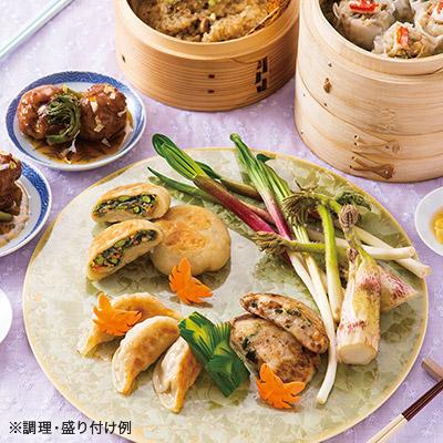 山菜点心 肉団子 ウド