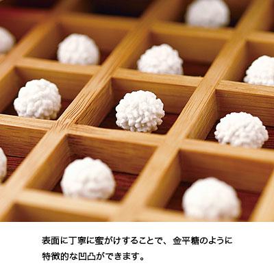六田旭豆(ろくたあさひまめ)と焙じ茶