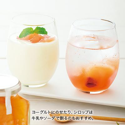 デザートフルーツピクルス2種セット