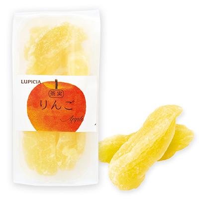 お茶3種とお菓子「明月(めいげつ)」