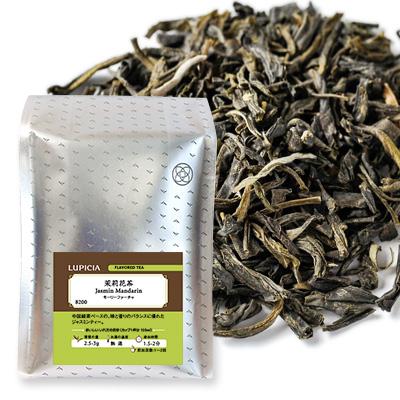 【大容量】 茉莉花茶 - 200g L 袋入