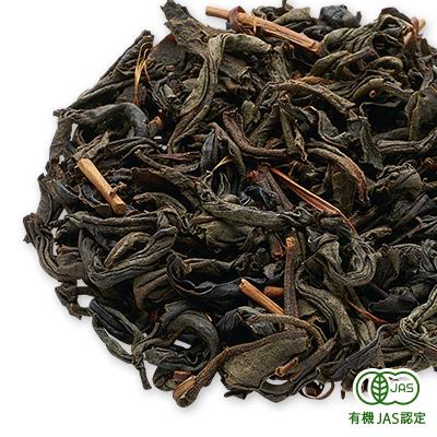 ◆掛川有機紅茶 - 50g S 袋入