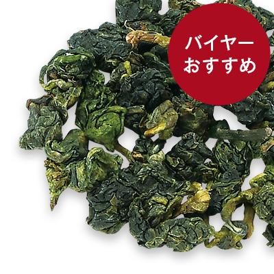 台湾烏龍茶 冬摘み - 50g S 袋入