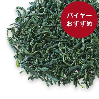 五ヶ瀬釜炒り新茶 2019 - 50g S 袋入