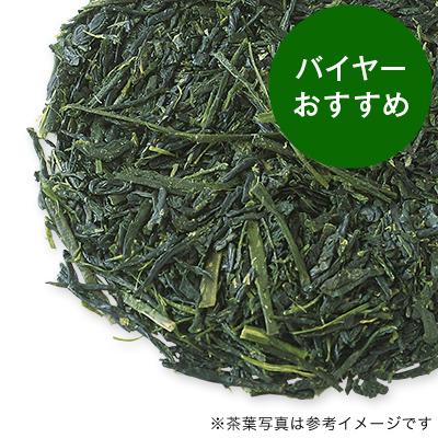 八女新茶 2021 - 50g S 袋入