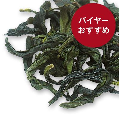 文山包種 極品 水仙 冬摘み - 25g M 袋入