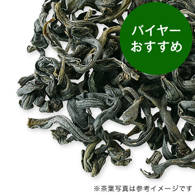 本山釜炒り新茶 香寿 2021 - 25g S 袋入