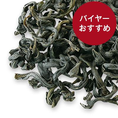 本山釜炒り茶 香寿 - 25g S 袋入