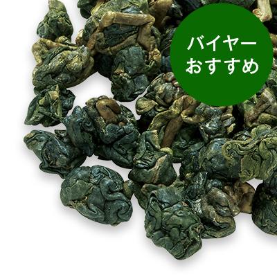 阿里山烏龍 特級 果香 春摘み - 30g S 袋入