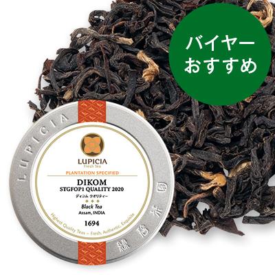 ディコム クオリティー 2020 - 50g S 缶入