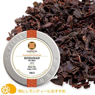 コダナド FP 2021 - 50g S 缶入
