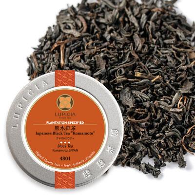 熊本紅茶 - 50g S 缶入