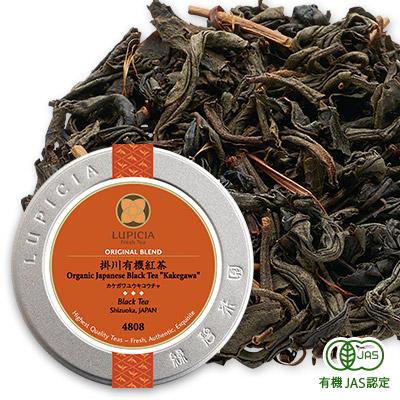 ◆掛川有機紅茶 - 50g S 缶入