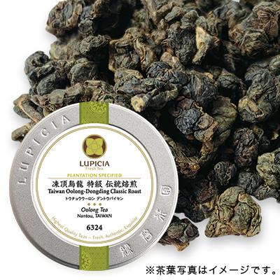 凍頂烏龍 特級 伝統焙煎 - 50g S 缶入