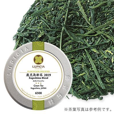 鹿児島新茶 2019 - 50g S 缶入