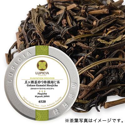 五ヶ瀬釜炒り特撰焙じ茶 - 50g S 缶入