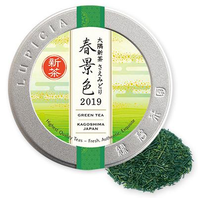 大隅新茶 さえみどり 「春景色」 2019 50gデザイン缶入
