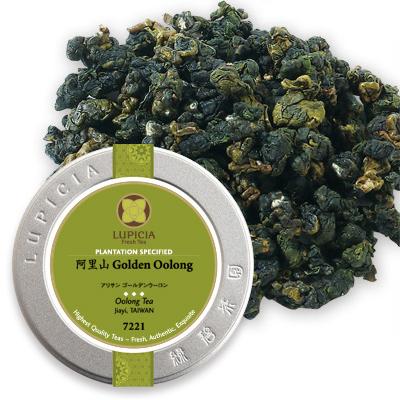 阿里山 Golden Oolong - 50g S 缶入