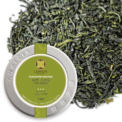 嬉野 玉緑茶 - 50g S 缶入
