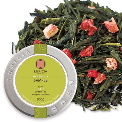 とちおとめ 〜苺の緑茶〜 - 50g S 缶入