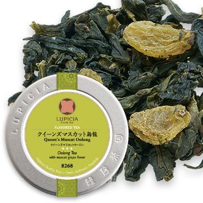 クイーンズマスカット烏龍 - 50g M 缶入