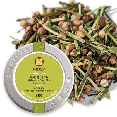 安曇野そば茶 - 50g S 缶入