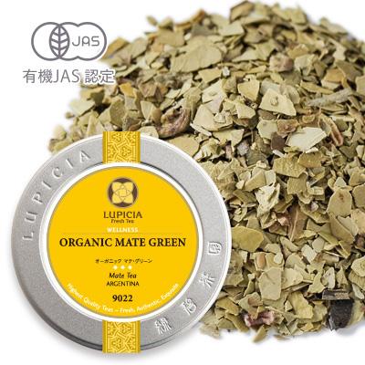 ◆オーガニック マテ・グリーン - 50g S 缶入