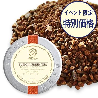 チョコバナナパフェ - 50g S 缶入