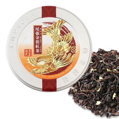 尾張金箔紅茶 50g 名古屋地区限定デザインラベル缶入