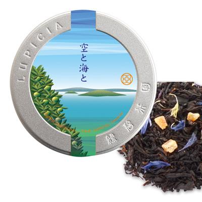空と海と 50g 香川地区限定デザインラベル缶入
