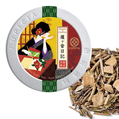 雁ヶ音日記 50g 京都寺町三条店限定デザインラベル缶入