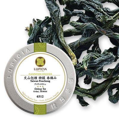 文山包種 特級 春摘み - 25g M 缶入
