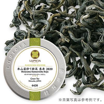 本山釜炒り新茶 香寿 2020 - 25g  缶入