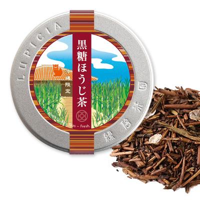 黒糖ほうじ茶 30g 沖縄限定デザイン缶入