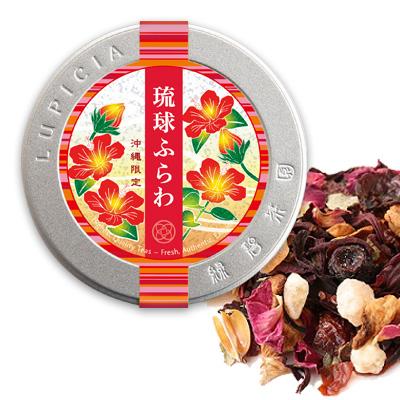 琉球ふらわ 30g 沖縄限定デザイン缶入