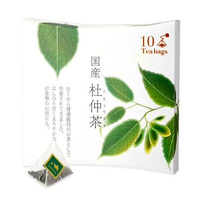 9706 国産 杜仲茶 ティーバッグ10個入