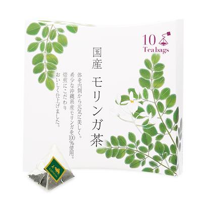 9707 国産モリンガ茶 ティーバッグ10個入