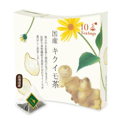 国産 キクイモ茶 特別パッケージ10個入