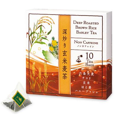 深炒り玄米麦茶 ティーバッグ10個 BOX入